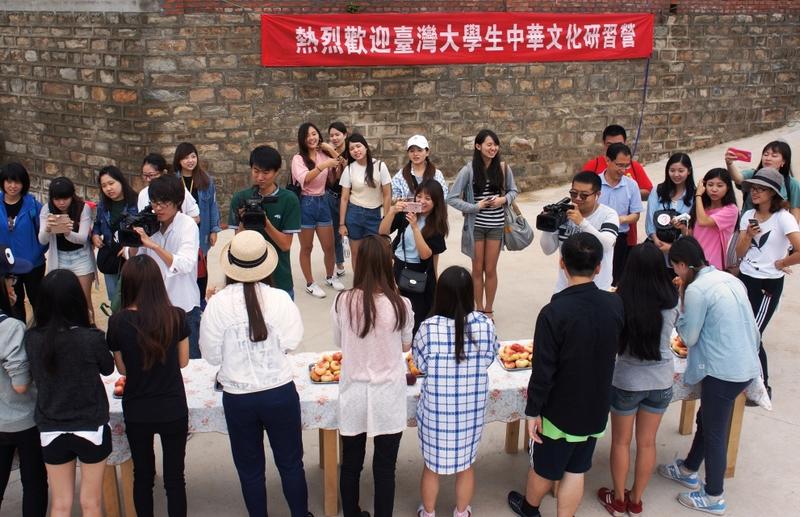 第十二届台湾大学生中华文化研习营在威海开营